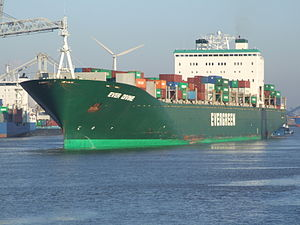 Ever Divine IMO 9134282 p2, at the Amazone harbour, Port of Rotterdam, Holland 15-Dec-2007.jpg