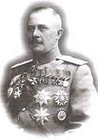 Evgeniy Ivanovich Martynov.jpg
