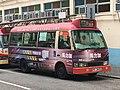FC3932 Kwun Tong to Tsuen Wan 11-10-2019.jpg