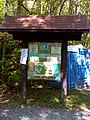 FLT M31 7.4 mi - DEC kiosk at Alder Lake parking - panoramio.jpg