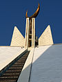 Faisal Mosque Photography by Ali Mujtaba 2.jpg