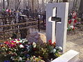 Father George Chistyakov's grave.jpg