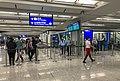 Ferry boarding area of VHHH (20180823162849).jpg