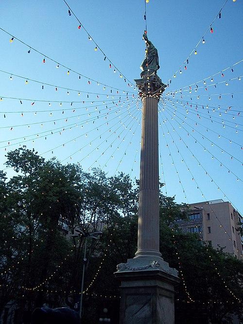 Bicentenario de Uruguay, 10 de octubre de 2011.