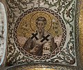 Fethiye Museum 9567 (cropped).jpg