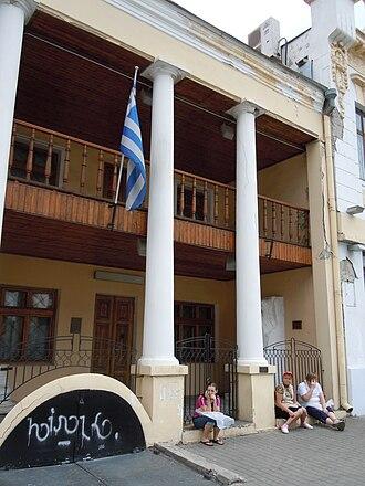 Hretska Ploshcha - House of Filiki Eteria