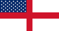 Flag-for-English.png