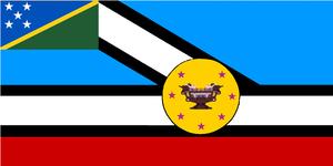 Makira-Ulawa Province - Image: Flag Makira and Ulawa