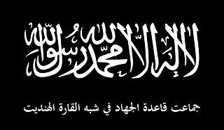 islamist militant organization