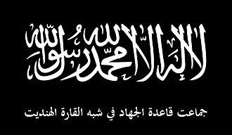 Al-Qaeda in the Indian Subcontinent - Flag of AQIS