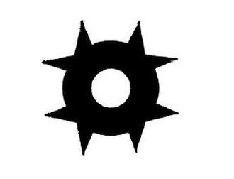 Ikawa, Akita - Image: Flag of Ikawa Akita