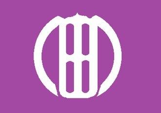 Inakadate, Aomori - Image: Flag of Inakadate Aomori