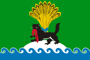 Irkutsky District - Image: Flag of Irkutsky rayon (Irkutsk oblast)