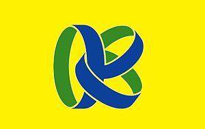 Kasama, Ibaraki - Image: Flag of Kasama Ibaraki