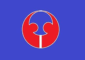 Toyoake, Aichi - Image: Flag of Toyoake Aichi