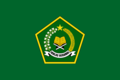 Flag of the Ministry of Religious Affairs of the Republic of Indonesia.png