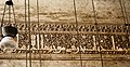 Flickr - HuTect ShOts - Pattern of text - Masjid of Sultan Hassan مسجد ومدرسة السلطان حسن - Cairo - Egypt - 16 04 2010.jpg