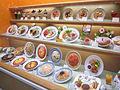 Food samples 2.jpg