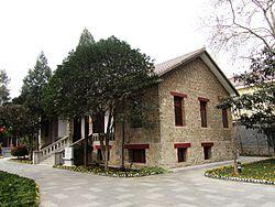 Former Hot Spring Villa of Jiang Zhongzheng in Tangshan 2011-12.JPG