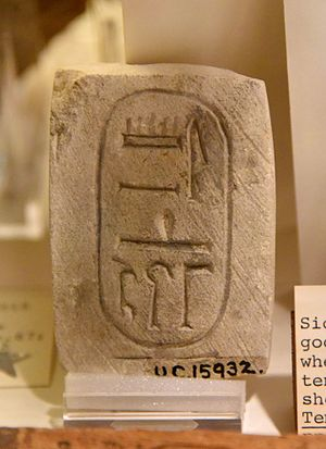 "Kurna - Foundation tablet. It shows the cartouche of the birth name and epithet ""Amenhotep, the god, the Ruler of Thebes"". 18th Dynasty. From Kurna, Egypt. The Petrie Museum of Egyptian Archaeology, London"