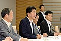 Fourth Ministerial Council meeting on the Iburi earthquake in eastern Hokkaido in 2018.jpg
