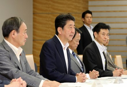 Prime Minister Shinzo Abe holding a meeting in response to the earthquake. Fourth Ministerial Council meeting on the Iburi earthquake in eastern Hokkaido in 2018.jpg
