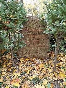 Friedhof der Dorotheenstädt. und Friedrichwerderschen Gemeinden Dorotheenstädtischer Friedhof Okt. 2016 - 12.jpg