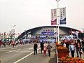Fucheng, Mianyang, Sichuan, China - panoramio (34).jpg