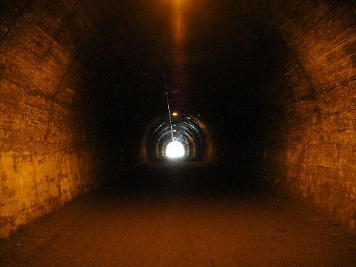 Fukiage Tunnel 2nd Generation 3 Tx-re