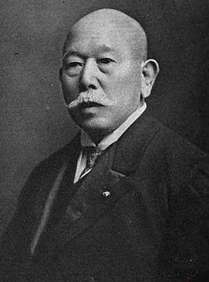 Japan Pharmaceutical Association - Image: Fukuhara arinobu