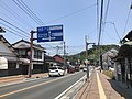 Fukuoka Prefectural Road No.502 near Miyajidake Shrine 3.jpg
