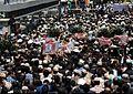 Funeral of Mirjaveh martyrs03 (cropped).jpg