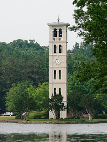 Furman University bell tower near Greenville Furman-Belltower2.jpg