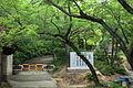 Futamurayama Trial to the peak, Toyoake 2012.JPG