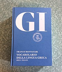 GI - Vocabolario della lingua greca cover