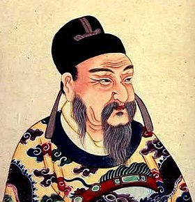 Gaozu of Tang Dynasty.jpeg