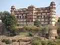 Garh Palace Kota - panoramio.jpg