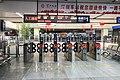 Gate 1 of Shenzhen Railway Station (20190806120743).jpg