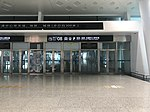 Gate for Tianhe International Airport Traffic Center in Wuhan Tianhe International Airport 2.jpg
