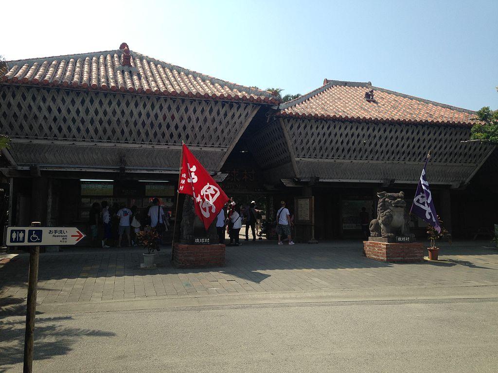 Gate of Ryukyu Village Park
