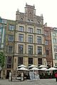 Gdańsk hotel Radisson.JPG