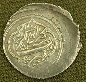 "Ganja Khanate - Coin of Ganja khanate, that reads ""Minted in Ganja (Zarb Ganja), Ya Karim"""