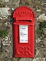 George V postbox, Walwick - geograph.org.uk - 1066972.jpg