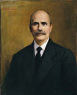Alpha Bank - John F. Costopoulos, Painting by Georgios Jakobides, 1919