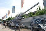 German Siege Gun (6089774003) (2).jpg