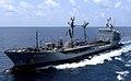 German oiler Spessart (A1442) underway in the Gulf of Oman on 4 October 2006 (061004-N-8547M-009).jpg