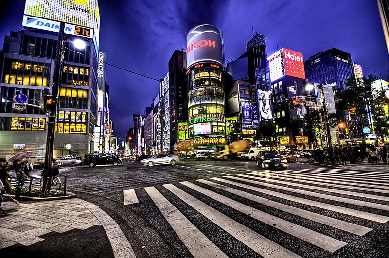 File:Ginza at Night, Tokyo.jpg
