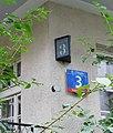 Glogera 3 numery domu.jpg