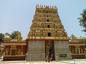 Gokarnanatheshwara Temple - Kudroli Shree Gokarnatheshwara Temple