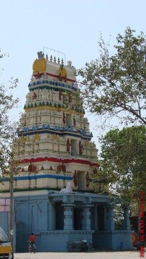 Pancharama Kshetras - Amareshvaraalaya gopuram